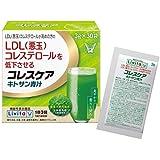 【4個】大正製薬 コレスケアキトサン青汁 3g×30袋入り×4個