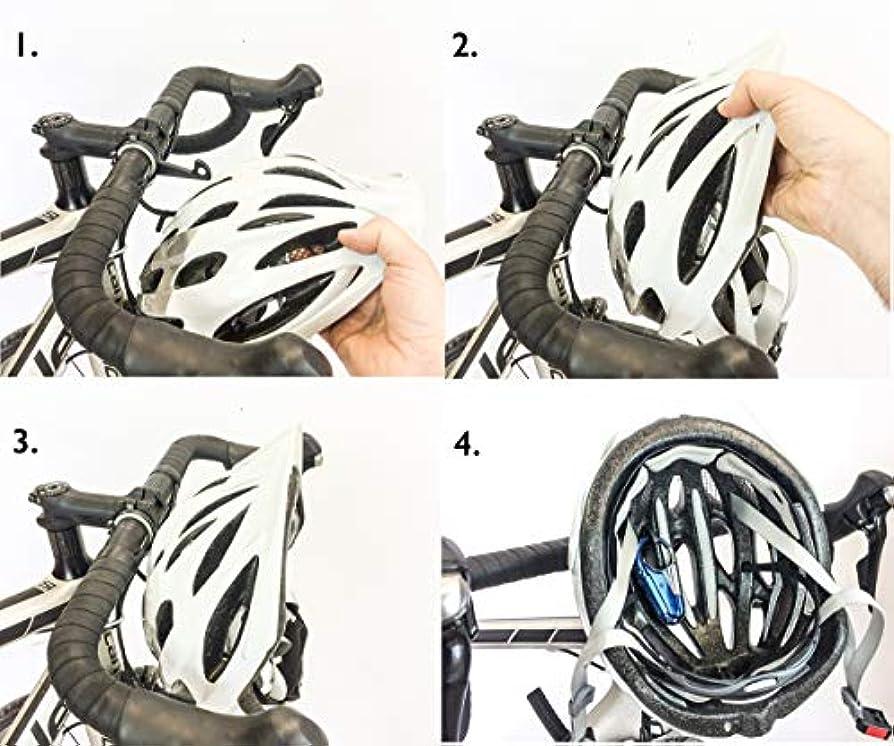 ロマンスに勝る咲くHelmetor Helmet Holder - ヘルメットホルダー