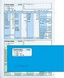 ソリマチ 給与・賞与明細(明細タテ型)・封筒割引セット 500枚入 SR281