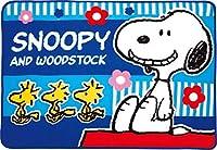 スヌーピー フリース ブランケット SNOOPY ゆったり100×70cm ひざ掛け お昼寝 (ブルー)