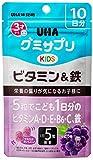 UHAグミサプリキッズ ビタミン&鉄 ぶどう味 スタンドパウチ 50粒 10日分