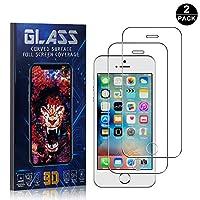 【2枚セット】 iPhone SE / 5 5S 超薄 フィルム CUNUS Apple iPhone SE / 5 5S 専用設計 硬度9H 耐衝撃 強化ガラスフィルム 気泡防止 飛散防止 超薄0.26mm 高透明度で 液晶保護フィルム