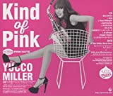 Kind Of Pink【初回限定盤】 画像