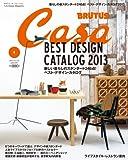 Casa BRUTUS (カーサ・ブルータス) 2013年 01月号 [雑誌]