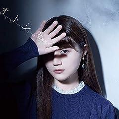 Wishing Love♪尾崎由香のCDジャケット