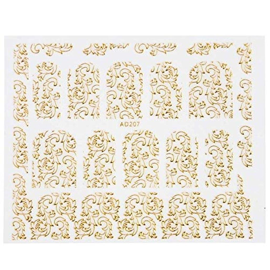 SUKTI&XIAO ネイルステッカー 1個ブロンズゴールドネイルステッカーフラワー3Dブルーミングフローララップuvジェルデカール接着剤装飾のヒントマニキュア