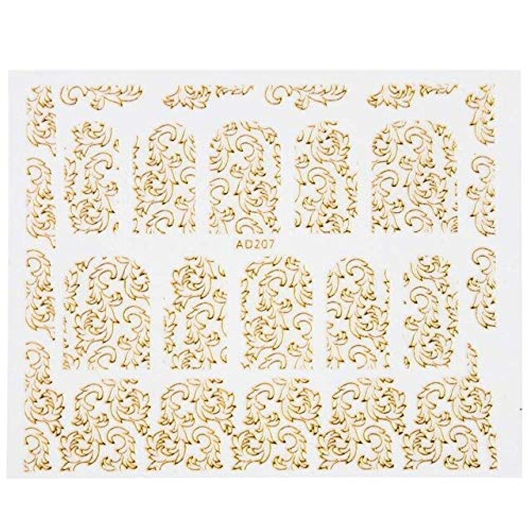 マージ書誌兵隊SUKTI&XIAO ネイルステッカー 1個ブロンズゴールドネイルステッカーフラワー3Dブルーミングフローララップuvジェルデカール接着剤装飾のヒントマニキュア