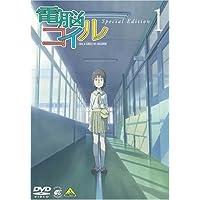電脳コイル 限定版 DVD 1~9巻 全9巻セット