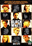 ブラック・アンド・ホワイト [DVD] 画像