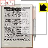 キズ自己修復保護フィルム 電子ノート WG-S30 WG-S50 日本製