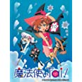 EMOTION the Best 魔法使いTai! TV ANIMATION SERIRES DVD-BOX