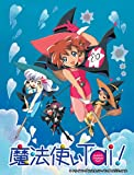 EMOTION the Best 魔法使いTai! TV ANIMATION SERIRES DVD-BOX