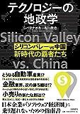 シバタナオキ (著), 吉川欣也 (著)出版年月: 2018/11/22 新品: ¥ 1,944ポイント:59pt (3%)