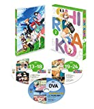 SHIROBAKO Blu-ray BOX 2 Standard Edition (3 DVD Set)