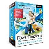 CYBERLINK PowerDirector 15 Ultra アカデミック版