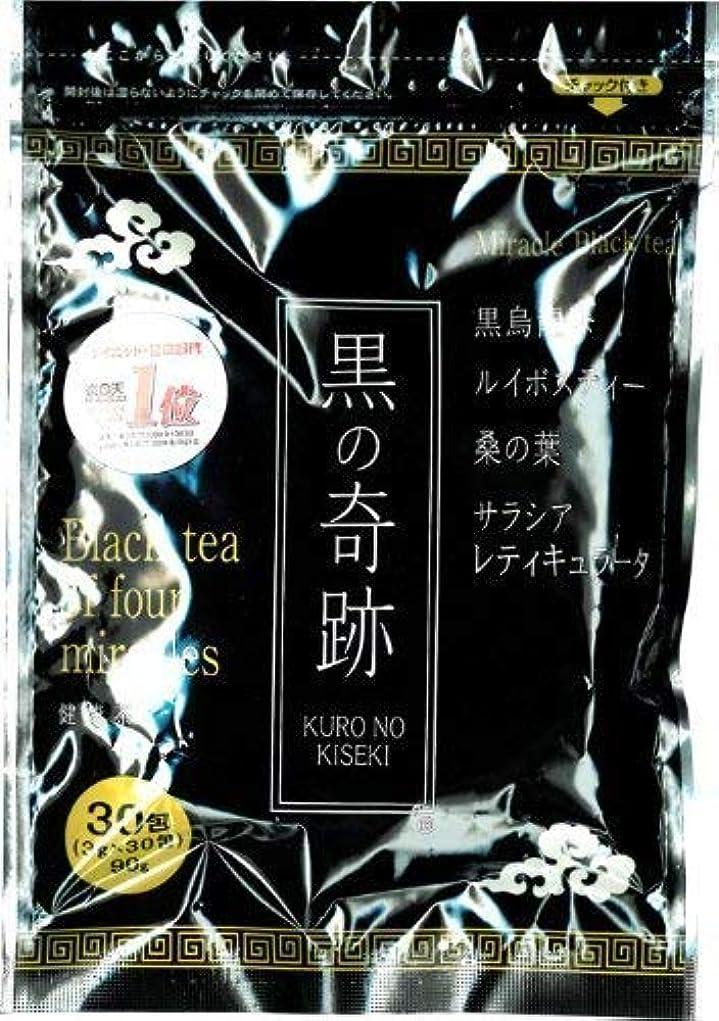 焦げやむを得ない哀れな黒の奇跡 (30包入) 1袋