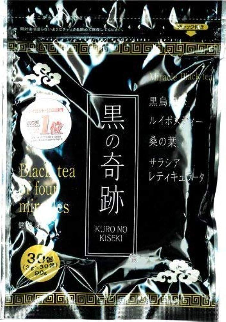 天才リゾート混乱した黒の奇跡 (30包入) 1袋