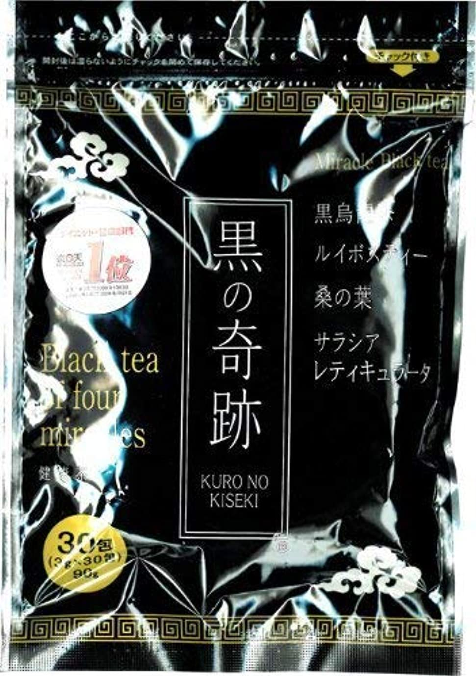 ペンス傑出した頑丈黒の奇跡 (30包入) 1袋