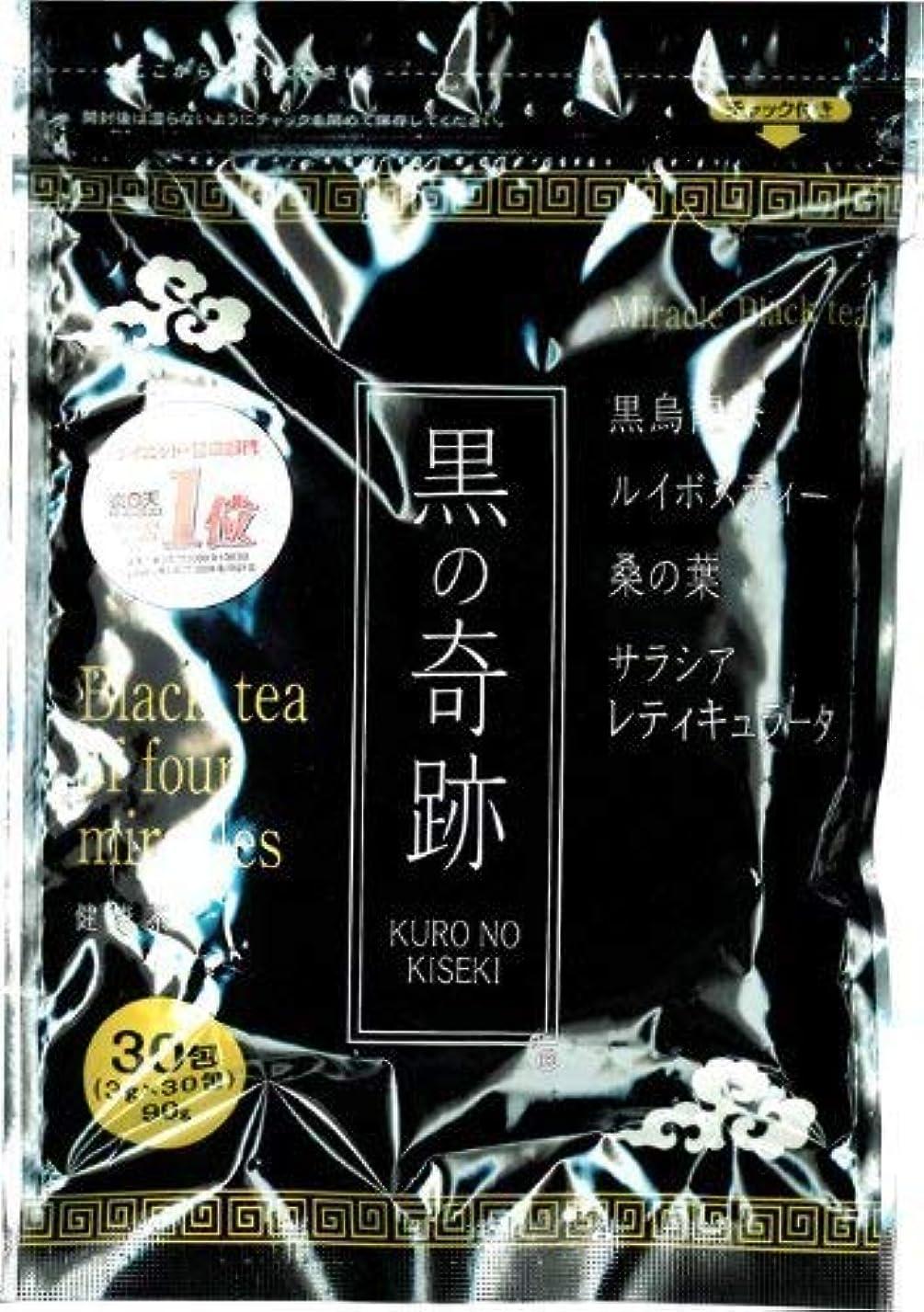 無礼にパラシュートリサイクルする黒の奇跡 (30包入) 1袋
