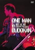 ONE MAN in BUDOKAN [DVD]