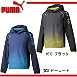 PUMA PFF TRG ピステトップ 654541