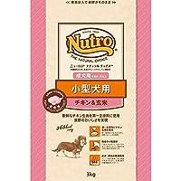 ニュートロジャパン ナチュラルチョイス 小型犬 成犬 用 チキン&玄米 3kg