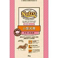 ニュートロジャパン ナチュラルチョイス [小型犬用] 成犬用(生後8ヶ月以上) チキン&玄米 3kg