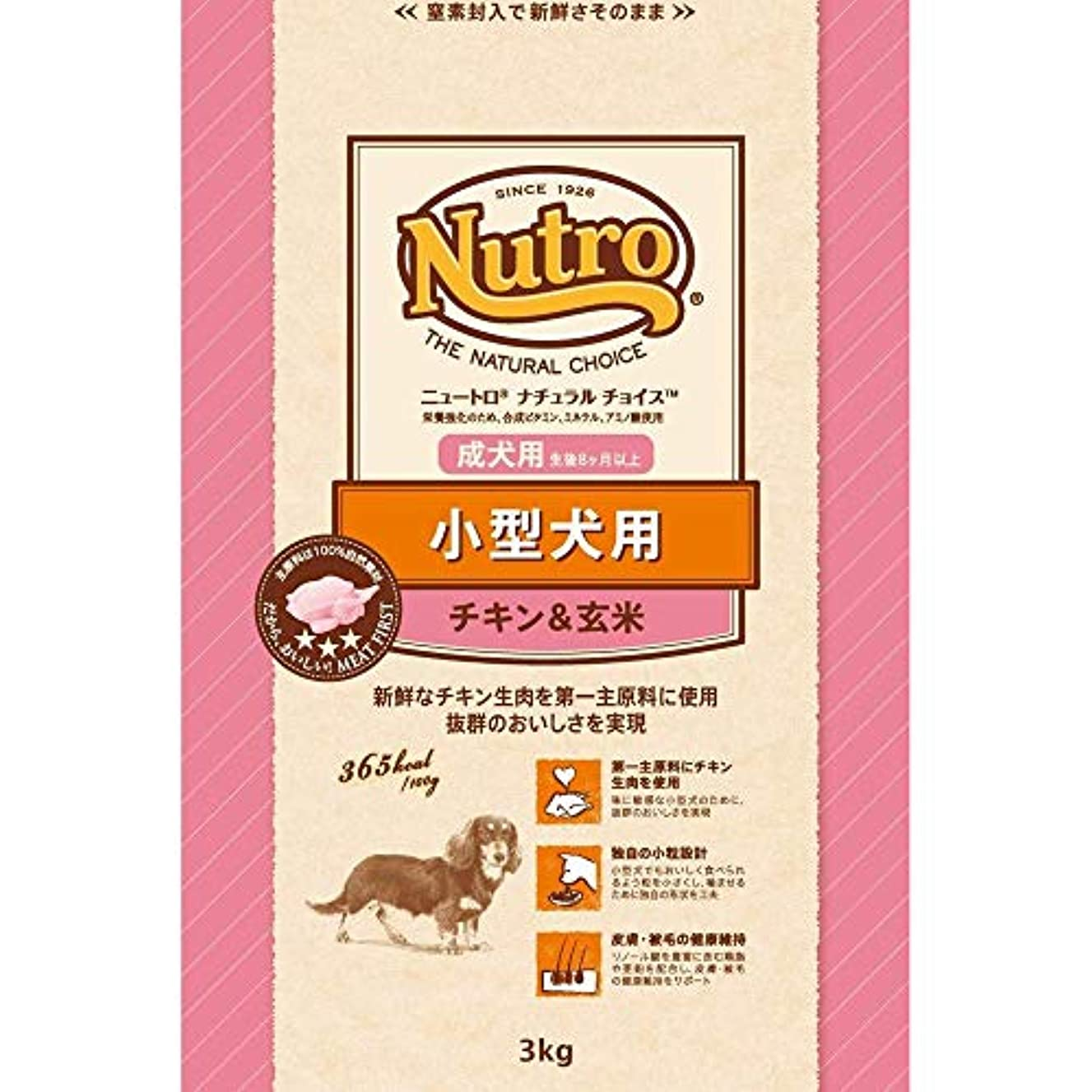 イースターむさぼり食う揮発性ニュートロジャパン ナチュラルチョイス [小型犬用] 成犬用(生後8ヶ月以上) チキン&玄米 3kg