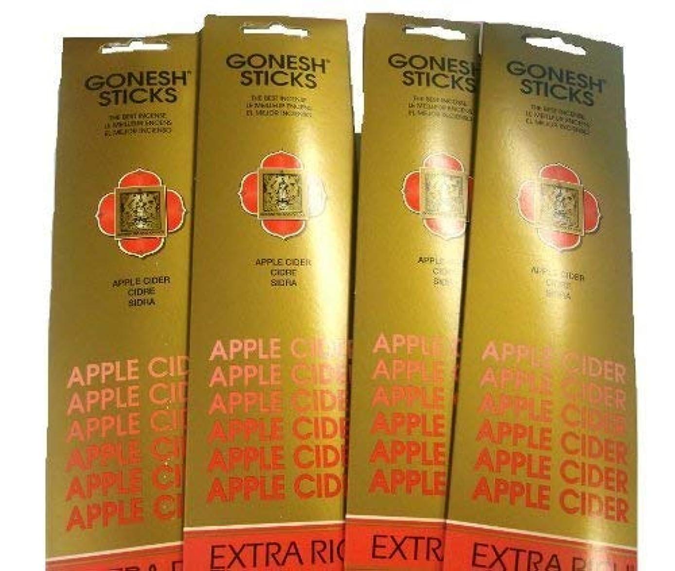 混乱キャンドル立ち向かうGonesh Incense Sticks – Apple Cider Lot Of 4