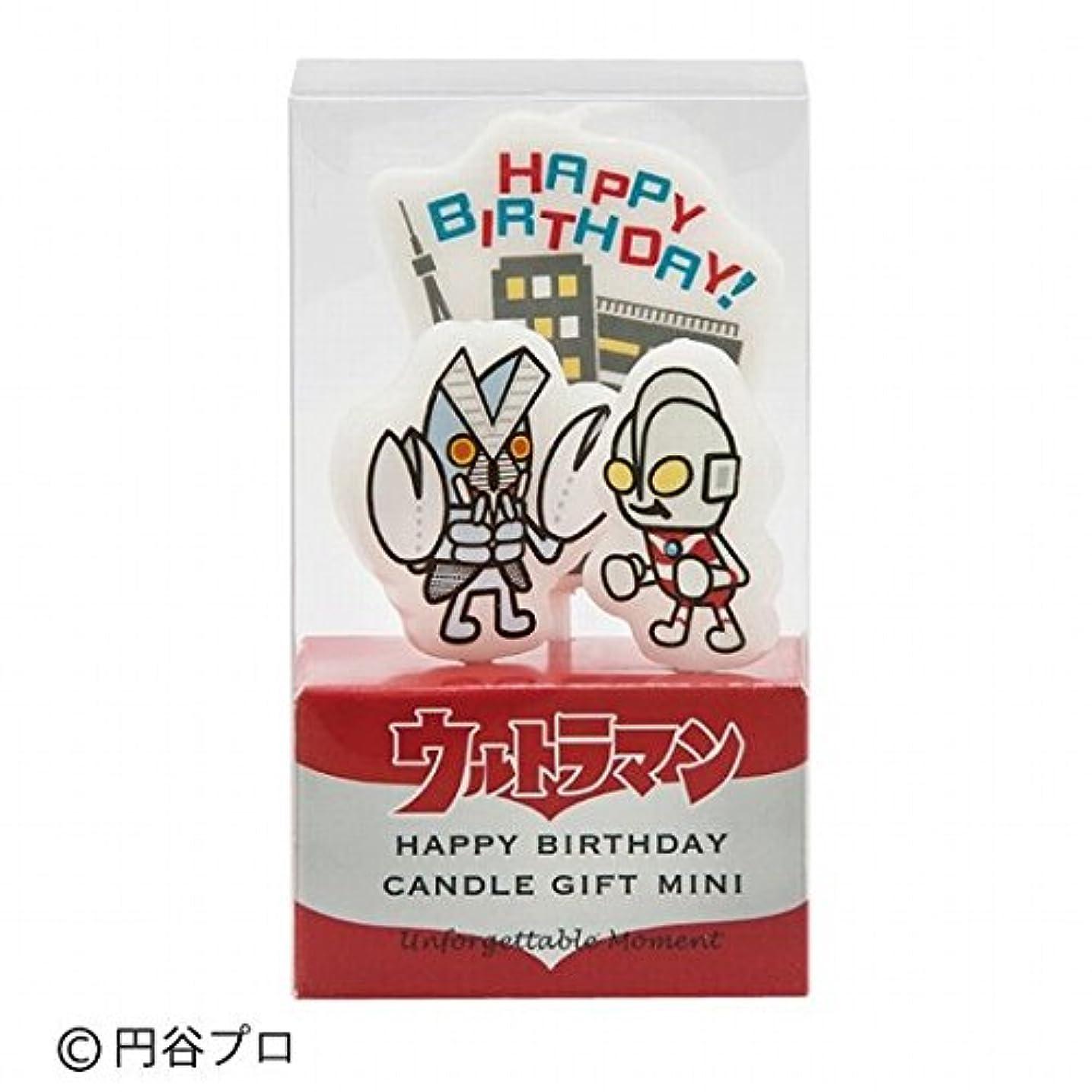 果てしない水没夜明けにカメヤマキャンドル(kameyama candle) ウルトラマンキャンドルギフトミニ 「 ハッピーバースデー 」
