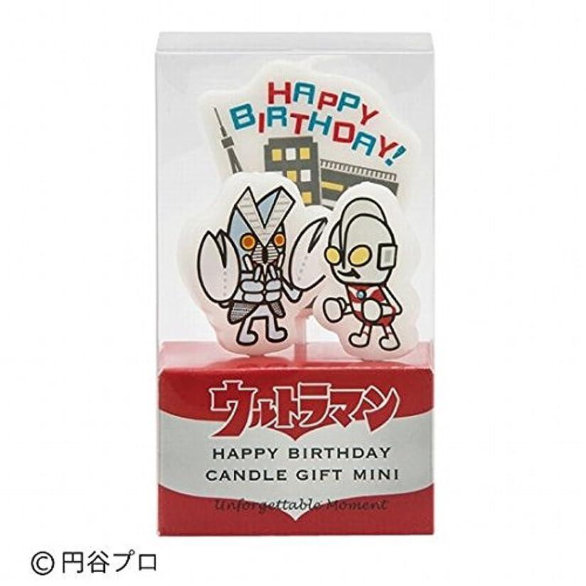 吹雪人種入浴カメヤマキャンドル(kameyama candle) ウルトラマンキャンドルギフトミニ 「 ハッピーバースデー 」