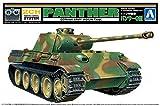 青島文化教材社 リモコンプラモデルシリーズ No.6 ドイツ中戦車 パンサーG型 プラモデル