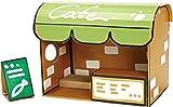 ペティオ (Petio) 猫用おもちゃ ねこあつめ カフェデラックス グリーン(カフェ)