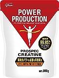 グリコ パワープロダクション アミノ酸プロスペック クレアチンパウダー瞬発系アミノ酸 300g【使用目安 約10日分】