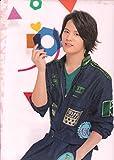 Hey! Say! Jump 公式グッズ 岡本圭人くん LIVE TOUR 2015 JUMPing CARnival クリアファイル + コンサート会場 夢色銀テープ