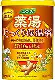 バスクリン薬湯 じっくり保温浴 入浴剤 (医薬部外品)