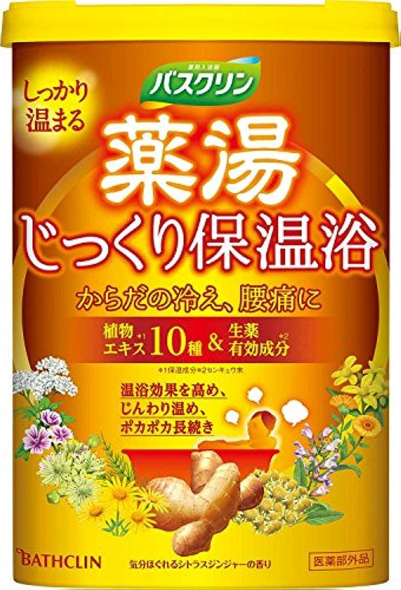与えるバスト水平【医薬部外品】バスクリン 薬湯じっくり保温浴600g入浴剤