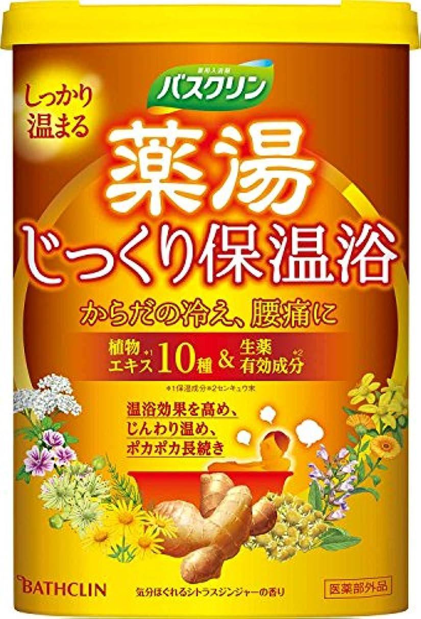 押す宿掃く【医薬部外品】バスクリン 薬湯じっくり保温浴600g入浴剤