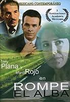 Rompe Del Alba [DVD] [Import]