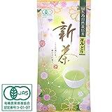 有機JAS認定「冴みどり」100g《 私たちが作った屋久島自然栽培茶です 》 【有機・無農薬・無化学肥料・農薬無飛散】