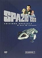 Spazio 1999 - Stagione 01 #02 (4 Dvd) [Italian Edition]