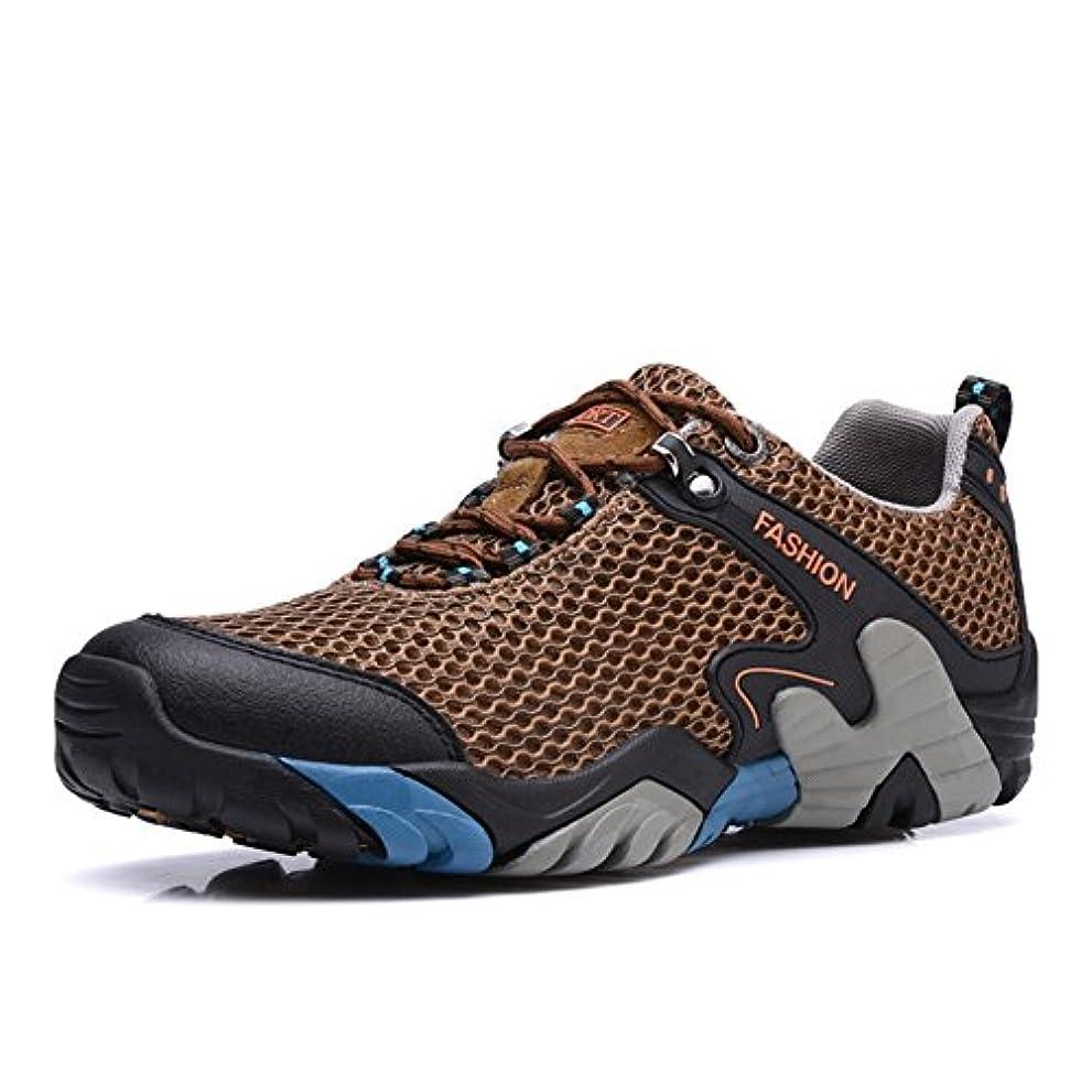 モナリザ哀れな常にトレッキングシューズ 登山靴   メンズ   ハイキングシューズ 防水 防滑 ウォーキングシューズ   大きいサイズ  アウトドア トラベル オシャレ スニーカー クッション性/吸汗/通気性  ブラン 27.5CM