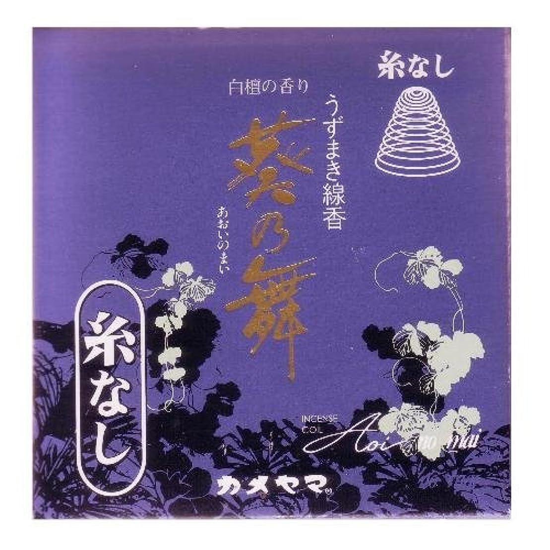 作物騒ぎシャイニング葵乃舞 白檀 うずまき つり糸なし 14巻入
