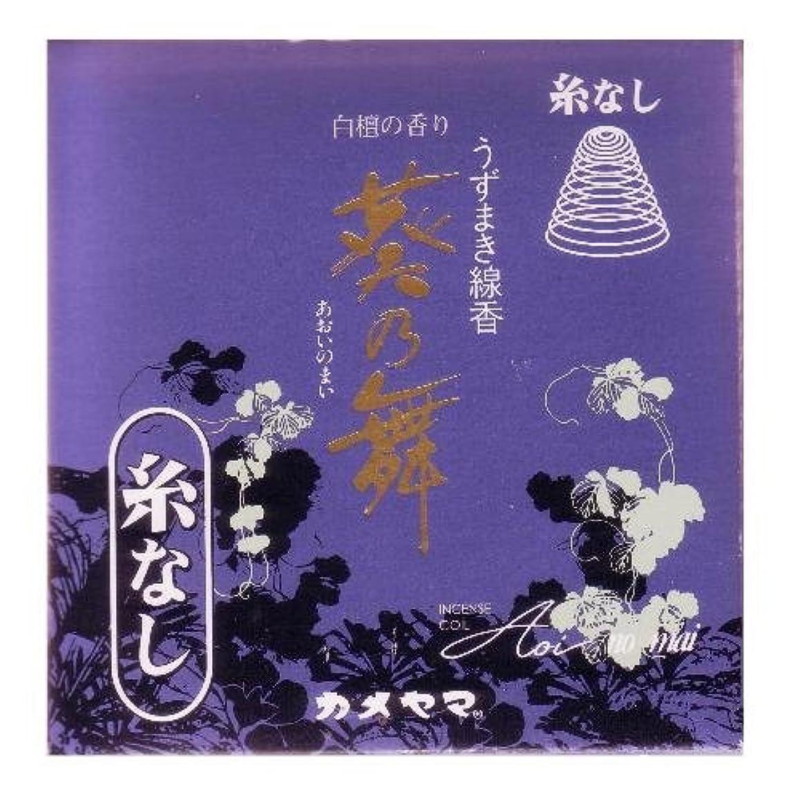 鋭く最も遠い豆葵乃舞 白檀 うずまき つり糸なし 14巻入