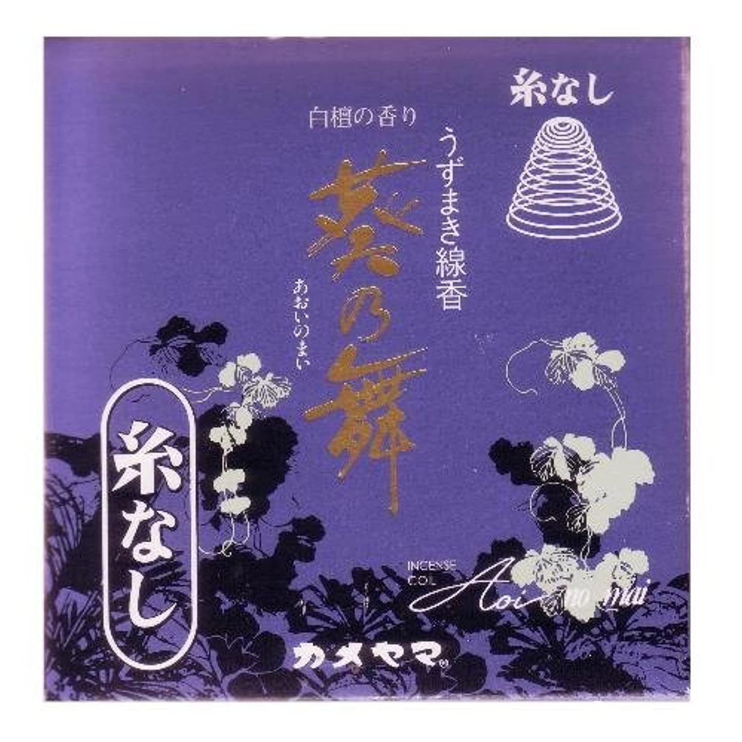 異なる豊富な慢葵乃舞 白檀 うずまき つり糸なし 14巻入