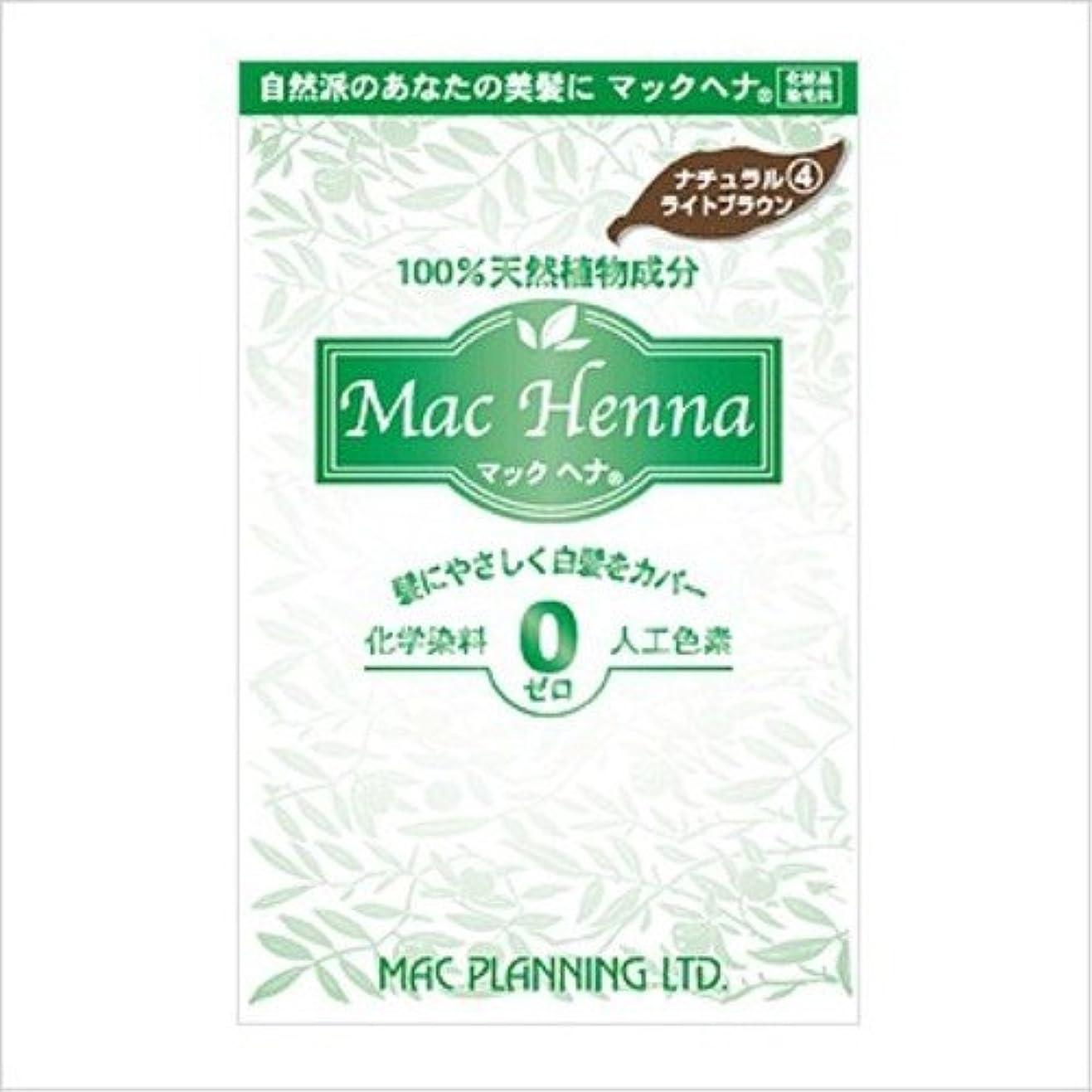 知覚結核疫病マックプランニング マックヘナ ハーバルヘアートリートメント ナチュラルライトブラウン 100g