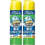 【まとめ買い】スクラビ ングバブル 激泡バスクリーナーEX 570ml ×2個セット