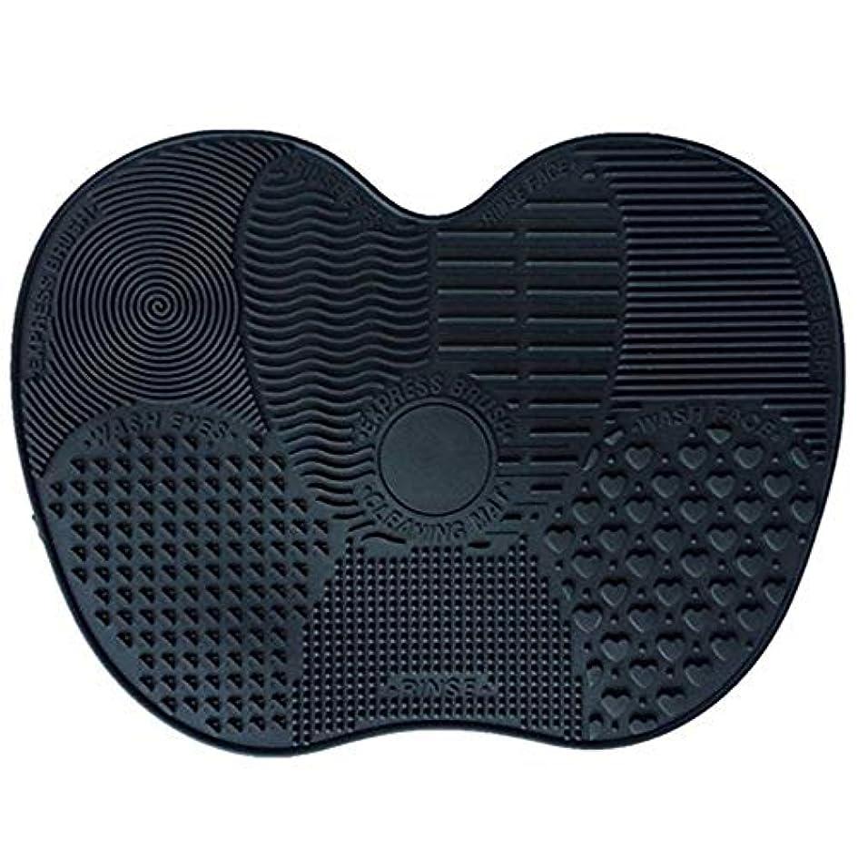 ゼロ不潔相対サイズVicona シリコンメイクブラシクリーニングマット (ブラック)