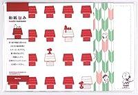 デルフィーノ 和柄文具 和紙包み ディズニー スヌーピー 犬小屋 P-12352