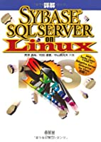 詳解SYBASE SQL SERVER on Linux